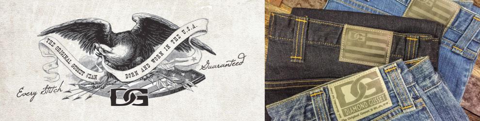 Diamond Gusset Jeans